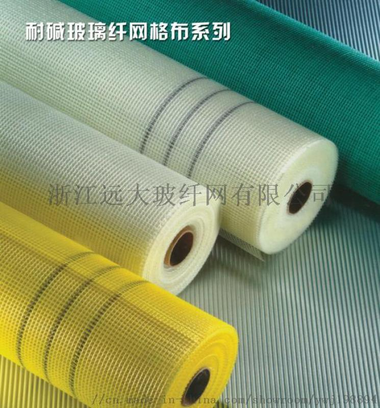 耐鹼玻纖布160g,外牆保溫網格布,工地網格布,抗裂網格布