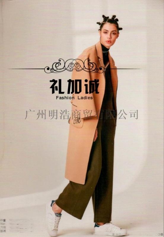 折扣女装有哪些可以走份 华人杰尾货市场在哪里