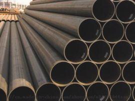 山东合金钢管厂合金钢管价格