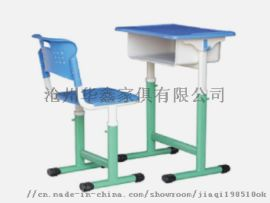 密度板课桌椅学校专用