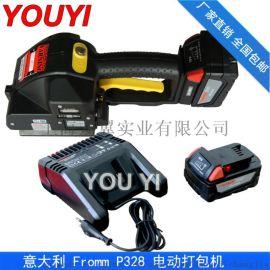 P328电动打包机 P328单键电动打包机
