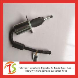 康明斯断油电磁阀24V电子熄火器C3415706