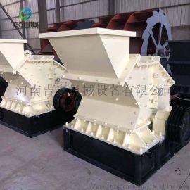 液压开箱细碎制砂机 锤制砂机轮式洗砂机河南吉泰