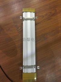 HRY93免维护LED防爆荧光灯