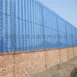 宝鸡沙石料场防风抑尘网 煤厂防风抑尘墙