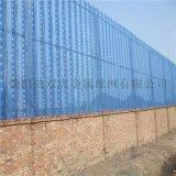 寶雞沙石料場防風抑塵網 煤廠防風抑塵牆