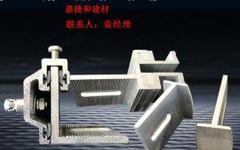 se铝合金挂件 大理石挂件 组合挂件量大优惠