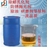 防锈洗涤助剂异丙醇酰胺6508