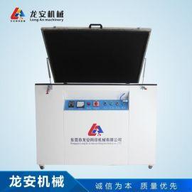 LA9012晒版机东莞厂家 碘 灯晒网机
