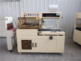 专业生产L型包装机 壁纸包装机 塑封机