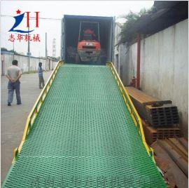 厂家直销DCQY-10液压移动式登车桥