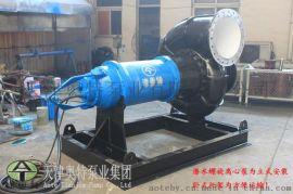 大流量QLX螺旋离心污水潜水泵在线选型报价