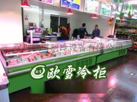 山东哪里有卖生鲜鲜肉冷藏展示柜的生产商