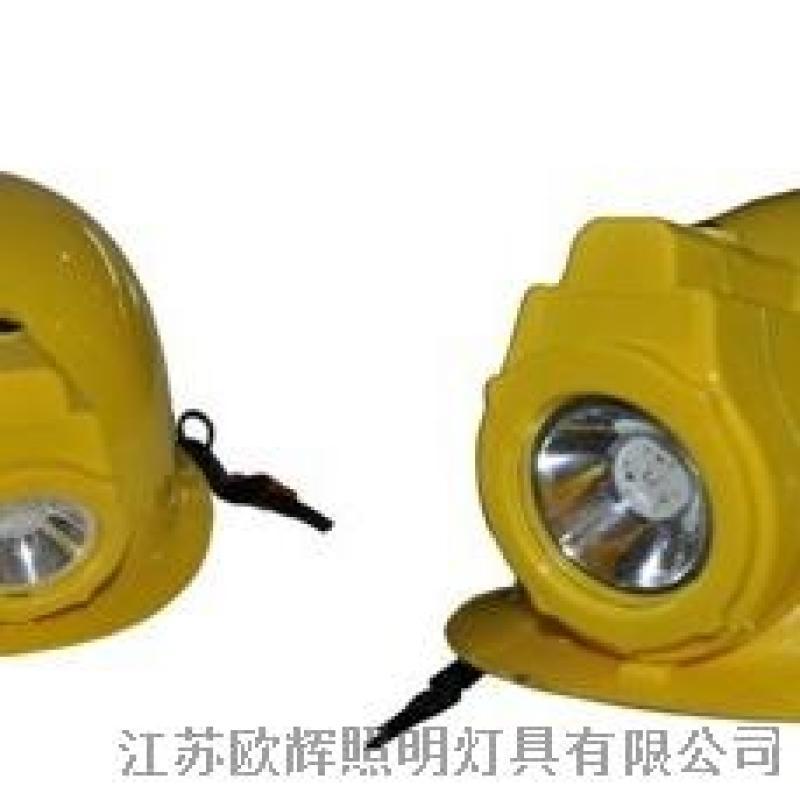 /固態防爆燈/防爆防水頭燈