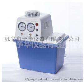 予华 循环水多用真空泵 台式真空泵