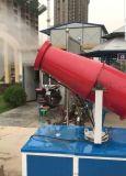 西安南郊哪余有賣霧炮機
