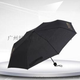 礼品伞_三折叠广告伞-绿源雨伞生产厂家