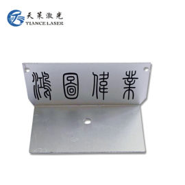 深圳金属激光镭雕机,送货上门包教包会