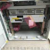華爲電源櫃 室外一體電源 自動化收費站專用