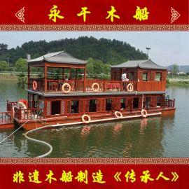 18米画舫船生产制造厂家 大型仿古双层电动餐饮船