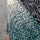 玻璃鋼篦子格柵 樹圍子格柵板 格柵