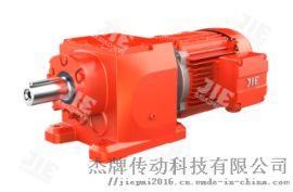 杰牌JRTR斜齿轮减速电机