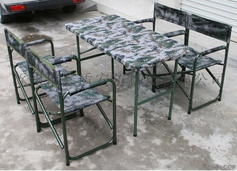 戶外野戰軍綠摺疊餐桌 戶外野戰軍綠摺疊餐桌XD8