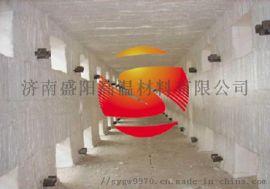 RTO蓄热式焚烧炉保温专用硅酸铝陶瓷纤维模块