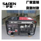 天津15kw靜音汽油發電機生產廠家