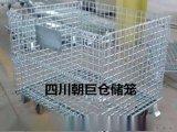 成都仓储笼、成都折叠仓储笼、成都重型仓储笼