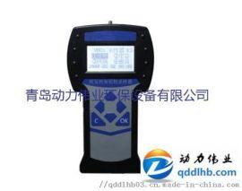 超强负压双路VOCs采样器容热吸收法