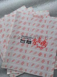 供应食品纸袋 金吉纸业