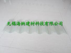 厂家供应玻璃钢瓦 透明瓦