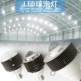 壓鑄鋁工礦燈100W150WLED工礦燈 鰭片礦燈