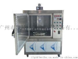 广州凯棱KL-GZ微波高温烧结炉 微波高温马沸炉