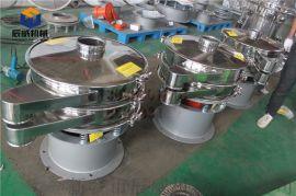 脱水蔬菜振动筛 筛 200目筛粉机 筛分设备厂家