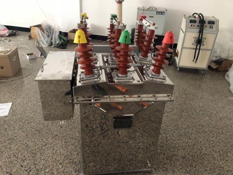 10KV線路維修ZW8-12 換高壓真空斷路器