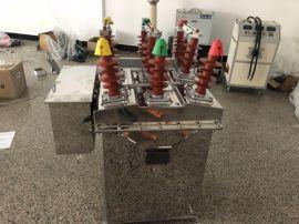10KV线路维修ZW8-12**换高压真空断路器