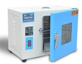 清洁度干燥箱—零部件清洁度检测