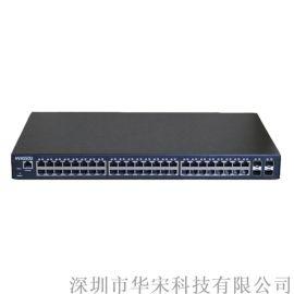 万兆4光48电光纤交换机网络安防监控网管交换机
