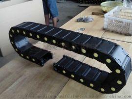 江苏工程尼龙拖链 塑料拖链 桥式坦克链型号齐全