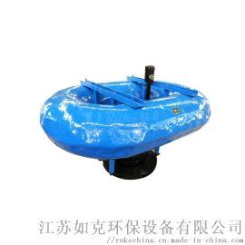 FQB2.2型浮动式潜水曝气机