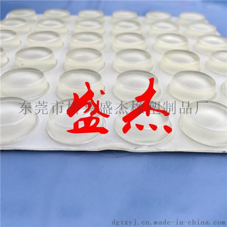 玻璃透明胶垫 自粘防撞胶贴 橡胶防滑脚垫