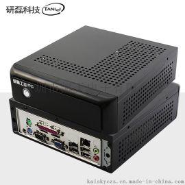 研磊迷你电脑办公电脑商务电脑 英特尔双核电脑主机 D525/1037U/J1900