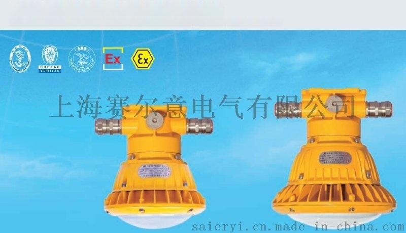 HRD92-120防爆高效節能LED燈