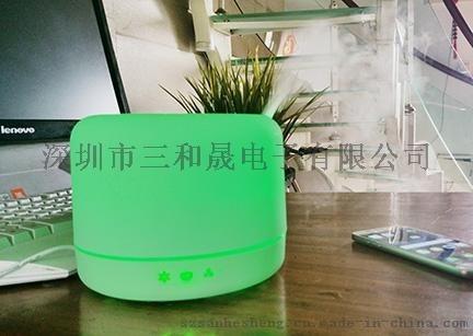 三和晟电子礼品厂家批发超声波香薰蓝牙音箱灯