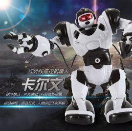遥控机器人玩具 卡尔文 充电版 白色卡尔文智能语音互动