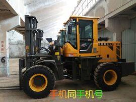 厂家直销2-5吨叉车实心轮胎山地越野叉车山西XIAO