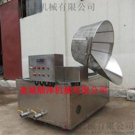 果蔬油炸设备 半自动油炸机 电加热油炸设备生产厂家