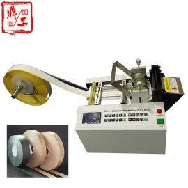 全自动不干胶片裁切机 胶纸切片机 绝缘纸自动裁切机牛皮纸剪切机